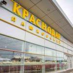 Аэропорты Кубани видят в кризисе время возможностей